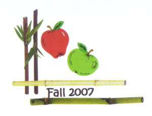 fall2007graphic.JPG (10197 bytes)